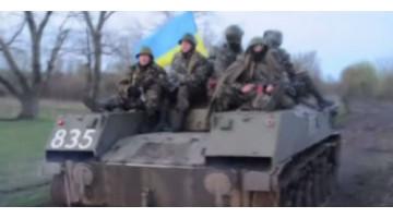 Войната в Украйна