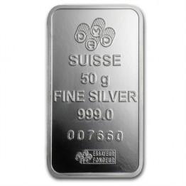 Сребърно кюлче 50 грама